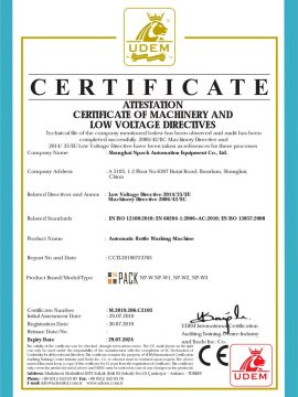 CE-sertifikaat van outomatiese bottelwasmasjien
